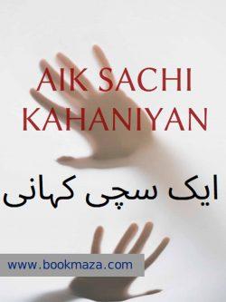 Aik Sachi Kahaniyan